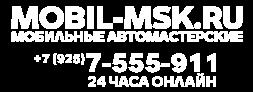 Мобильные мастерские mobil-msk.ru Логотип